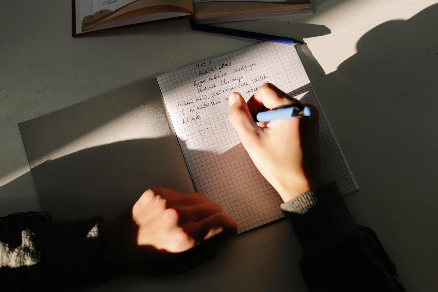 Journal writing in Kazakhstan