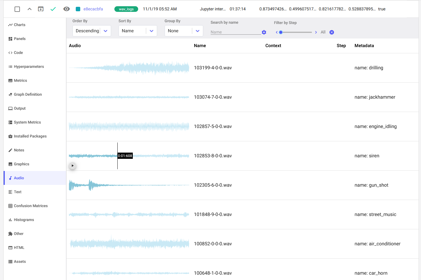 Cometで音声データを保存する