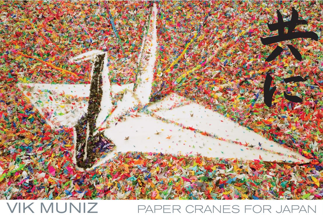 All our cranes inspired artist Vik Muniz to create this incredible piece, and poster to raise even more money to support the recovery efforts.
