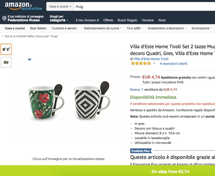 Amazon Smart Shopper 3