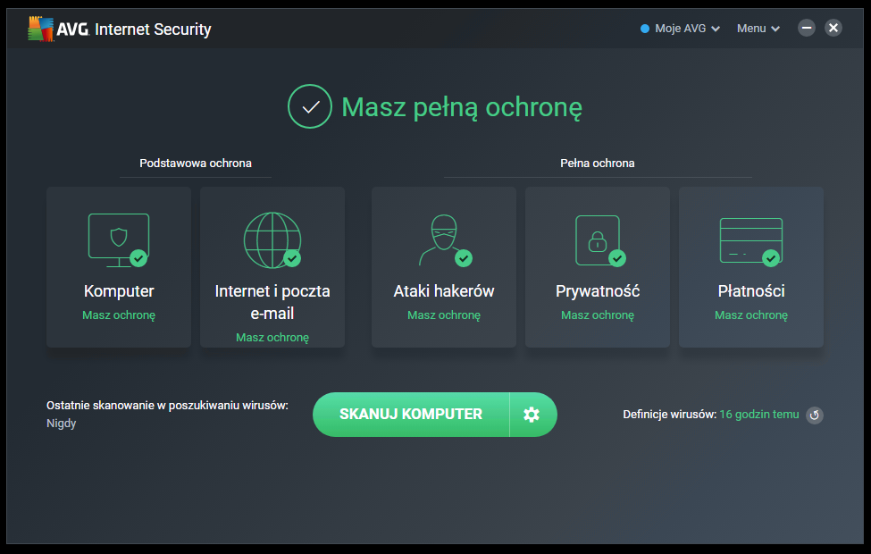 AVG Internet Security screenshot1