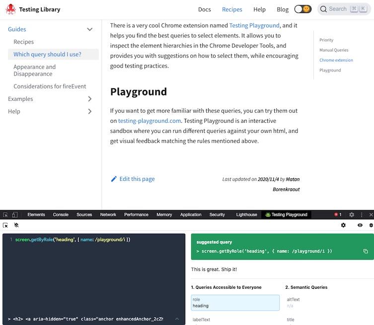 React Testing Libraryを使ってNext.jsアプリのテストを書く