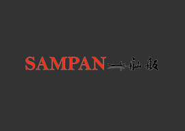 Sampan logo