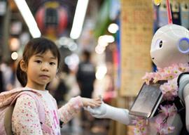 robots4humanscard
