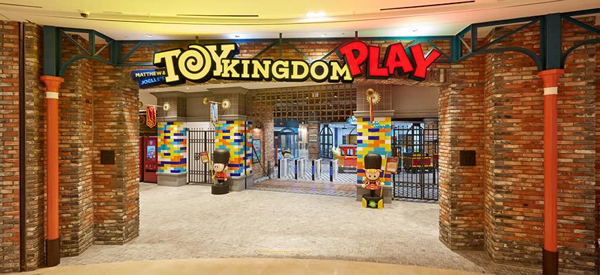toykingdom-0907- 471 hero25