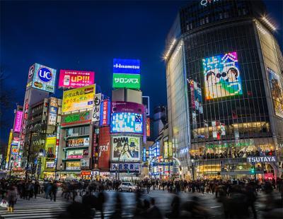 FPO About Us: Future: City Landscape
