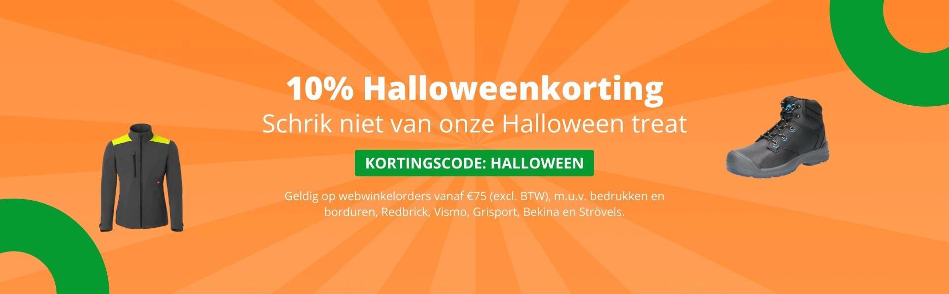 20201030 - Halloween