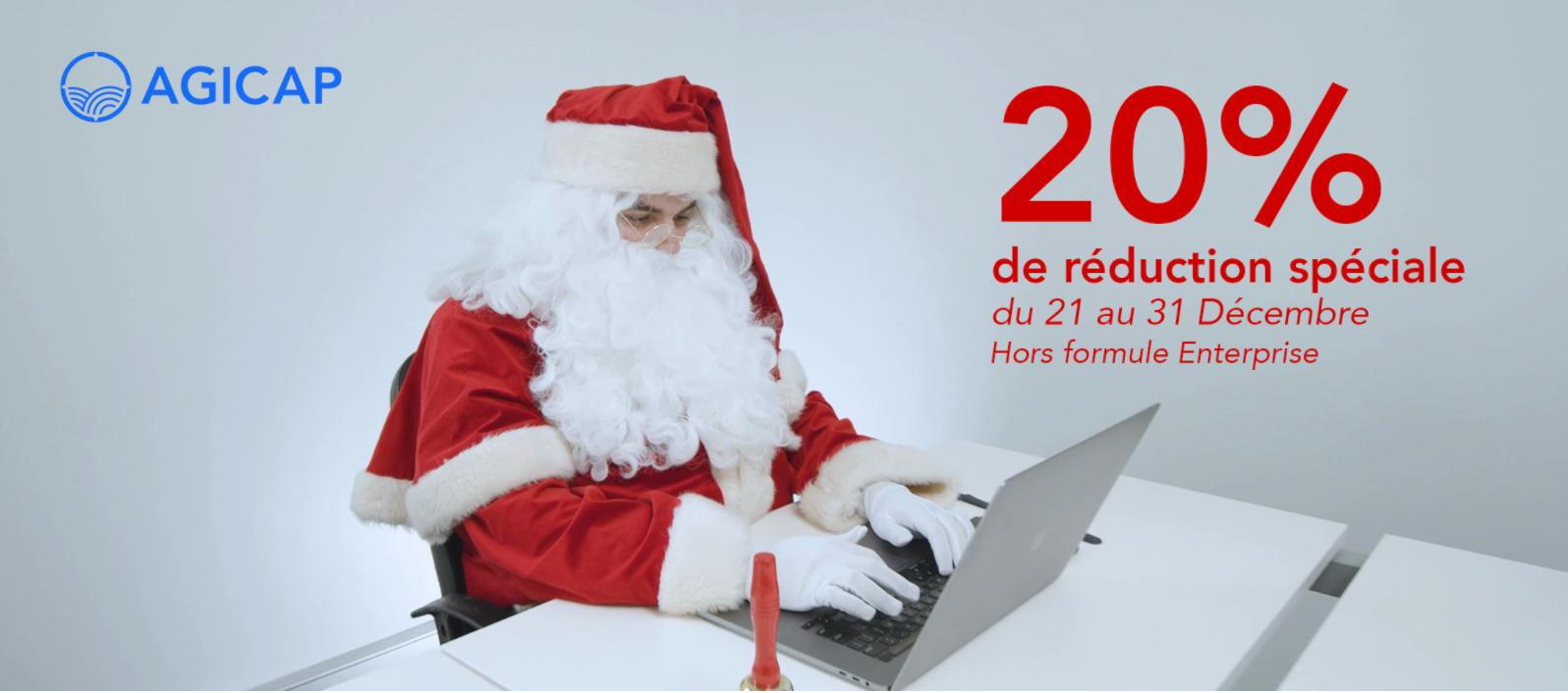 Promo -20% pour Noël