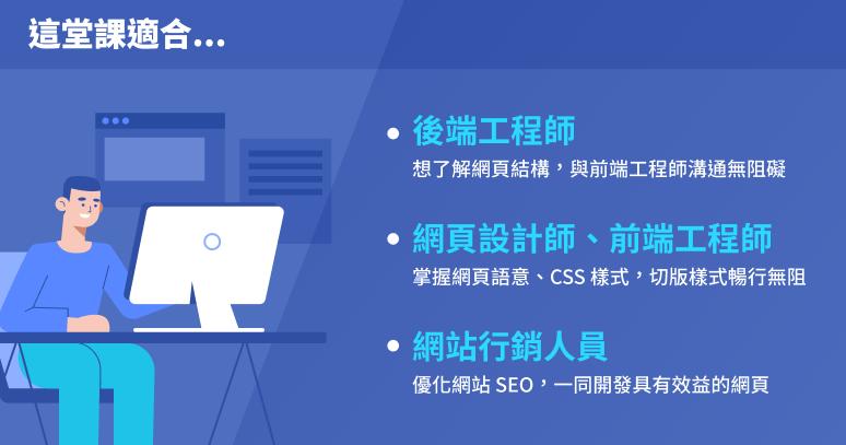HTML 課程內頁 - HTML Banner 圖