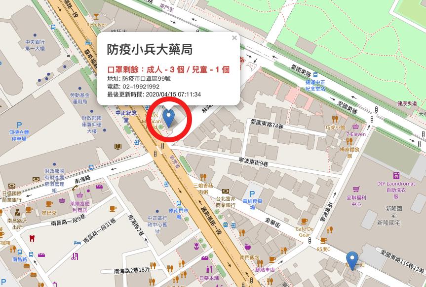 Vue.js 新手如何製作口罩地圖?一起來貢獻小小力量吧!