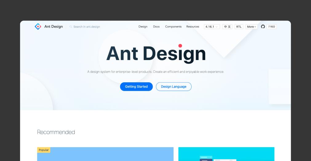 Ant Design - 讓人心動的 6 個 React Design Systems