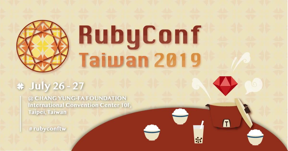 RubyConf Taiwan 2019 會前議程搶先看
