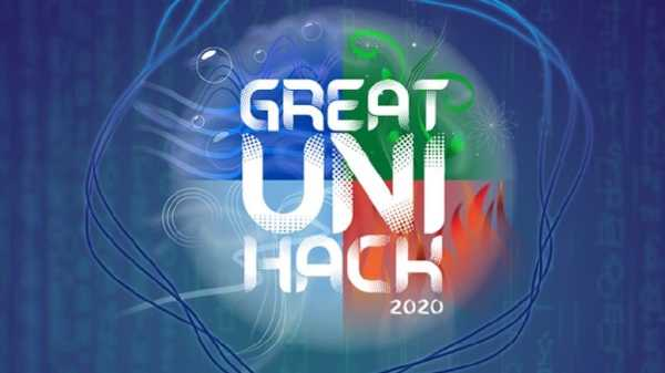 Great Uni Hack 2020 banner