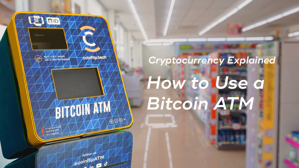 Cover Image for How to Use a Bitcoin ATM in 8 Simple Steps