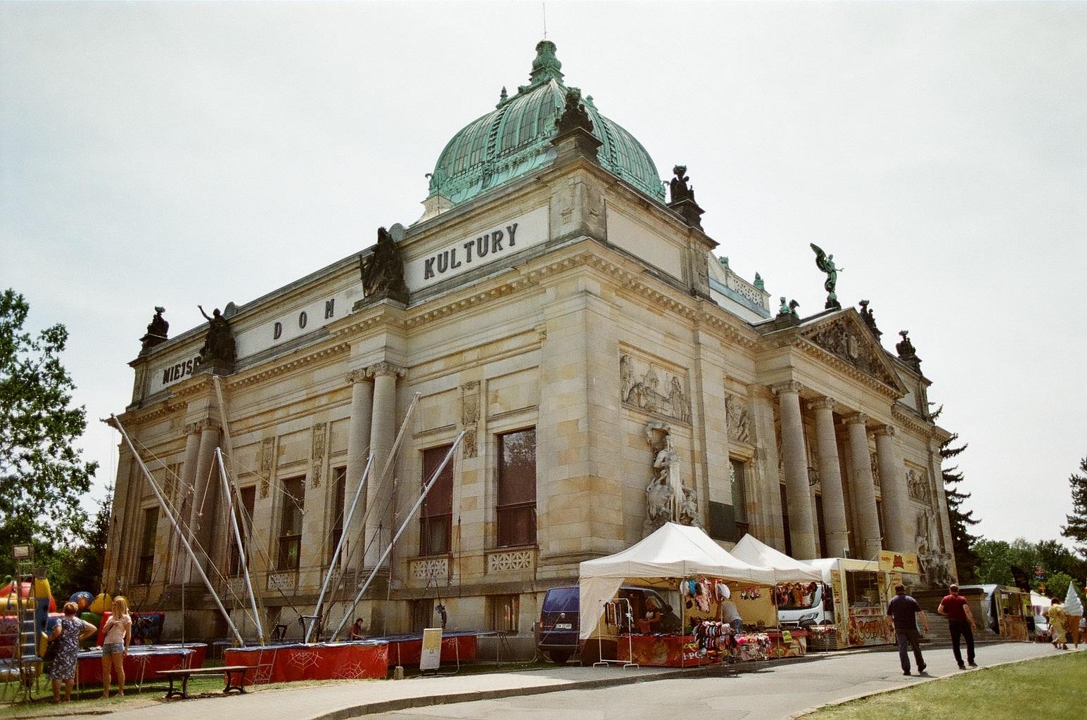 Городской дом культуры в Згожельце