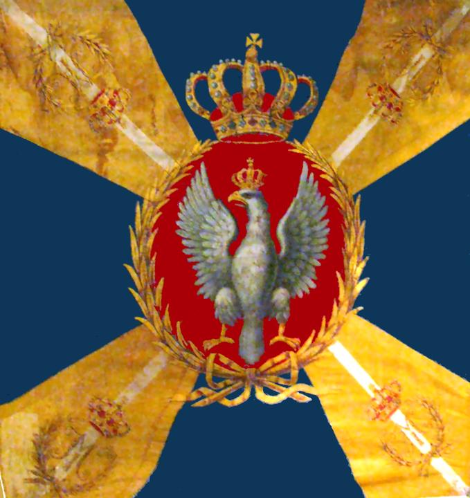 679px-Sztandar_1_Jegrzy_pu__k__Wojsk_Polskich_Kr__lestwa_Kongresowego_.png