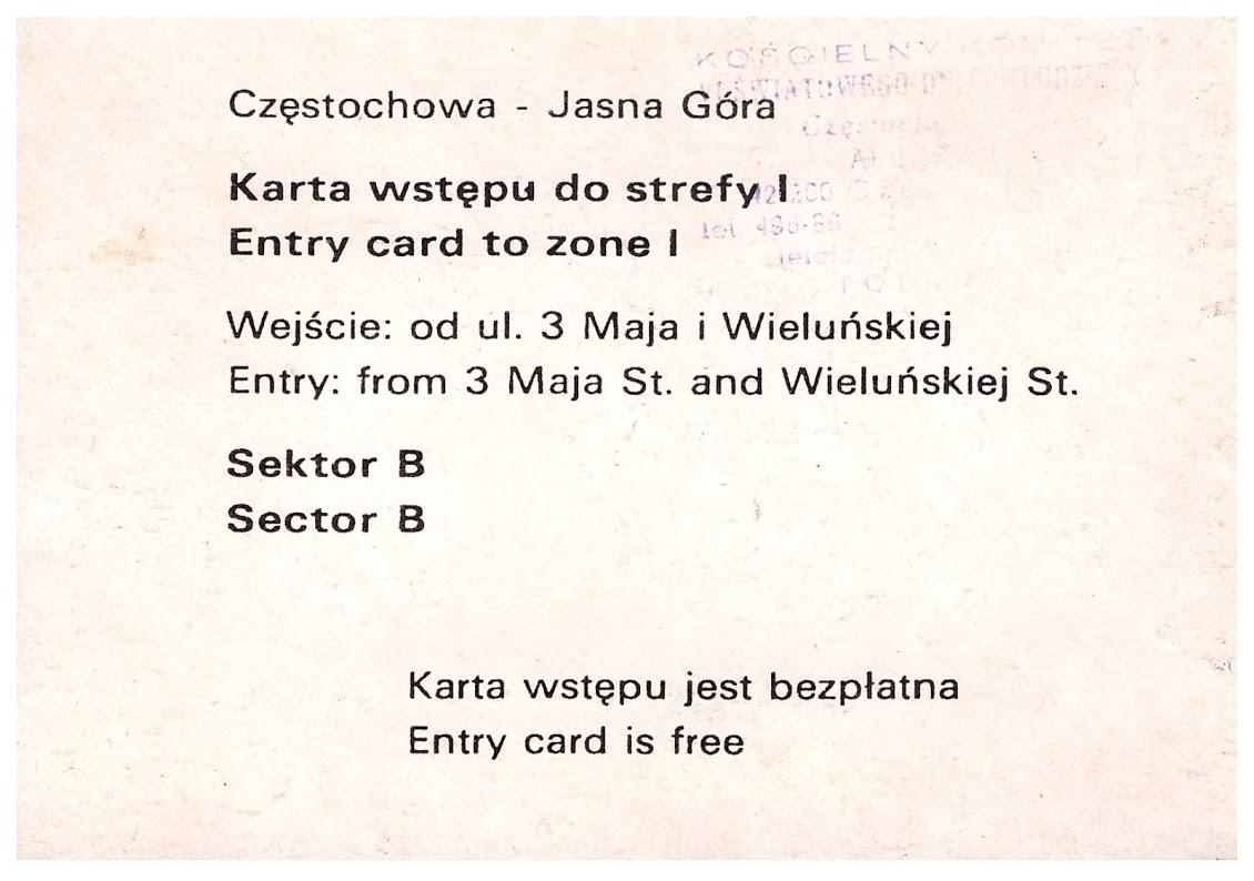 SDM 1991 4