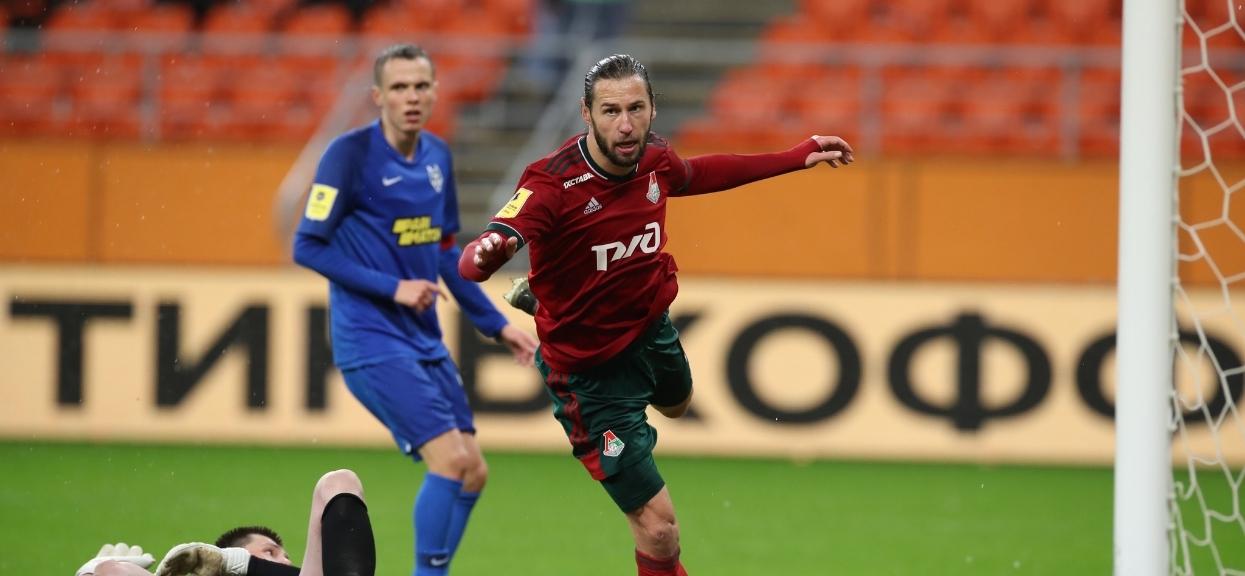 Grzegorz Krychowiak gole