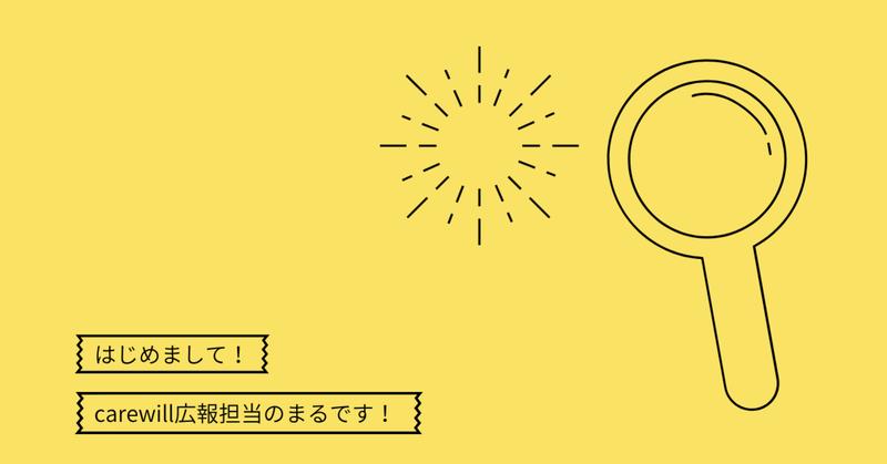 staff-note-049
