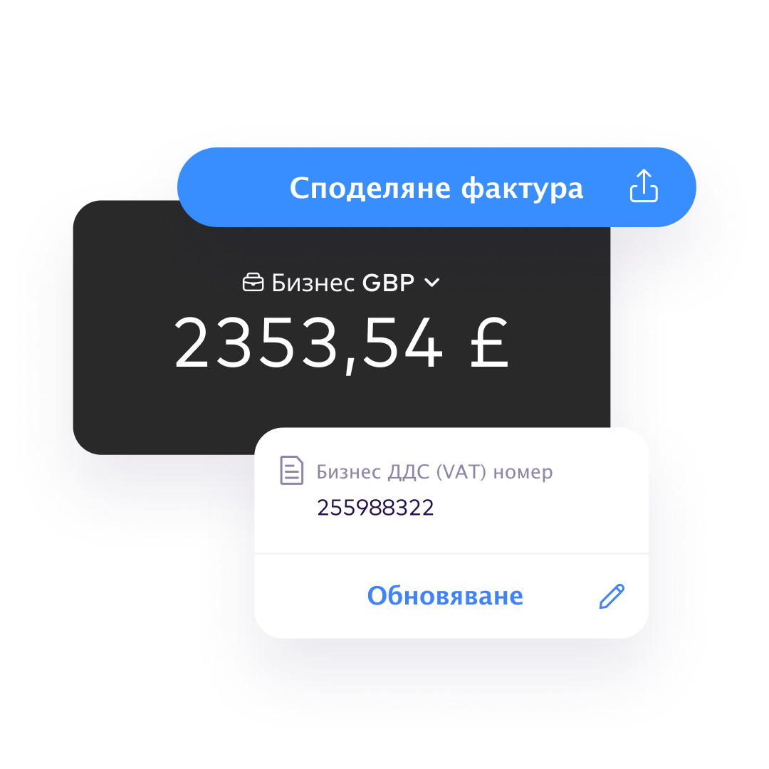 BG A business account that takes you further GBP