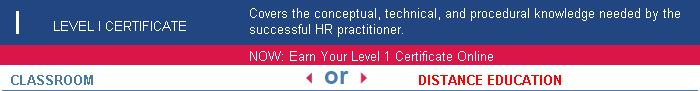 GS HR Management header level1a