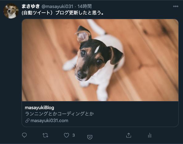 まさゆきさん masayuki031 Twitter