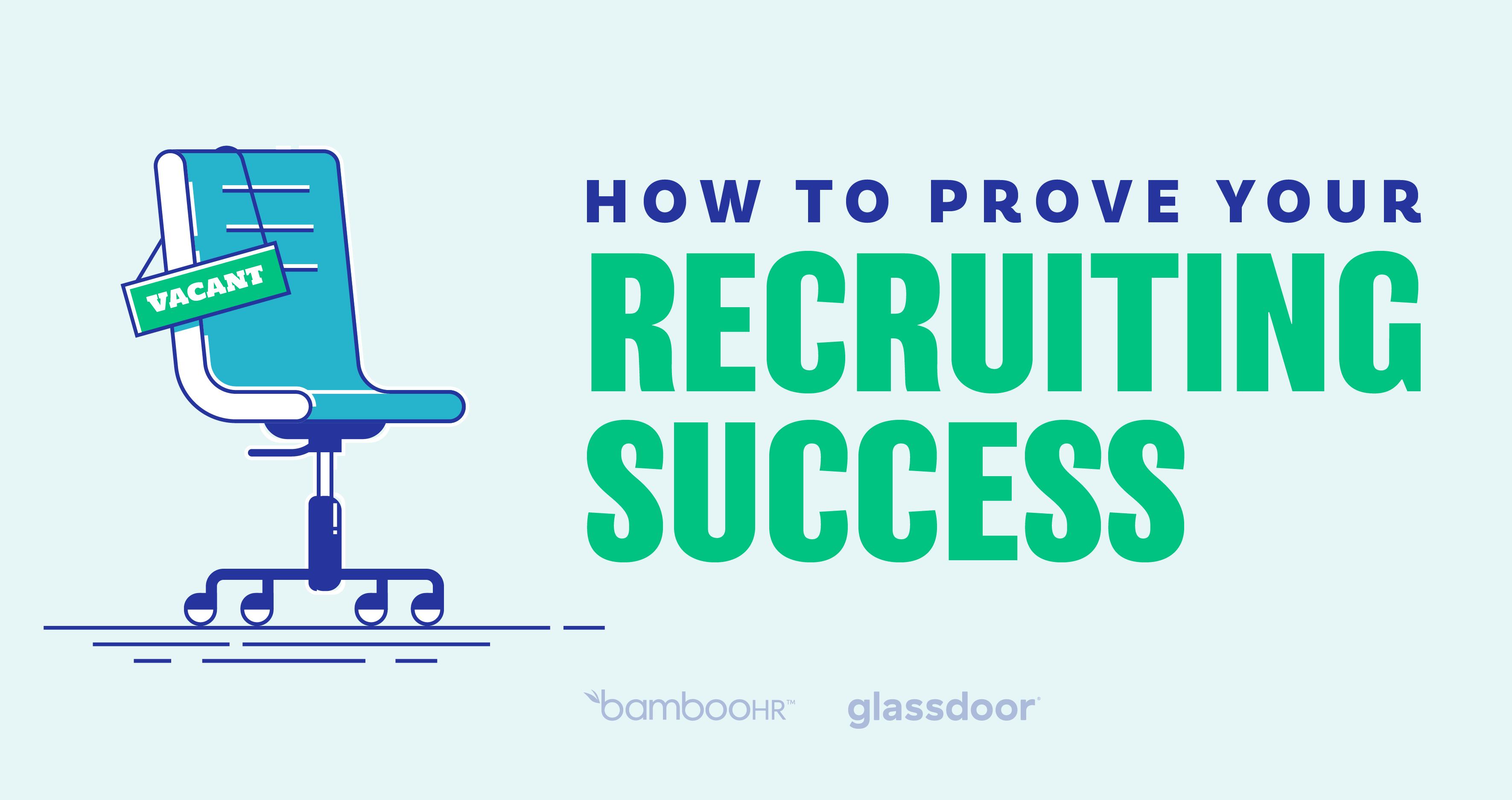 如何证明你的招聘成功