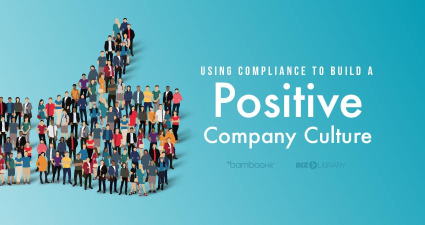 用遵从性建立积极的公司文化
