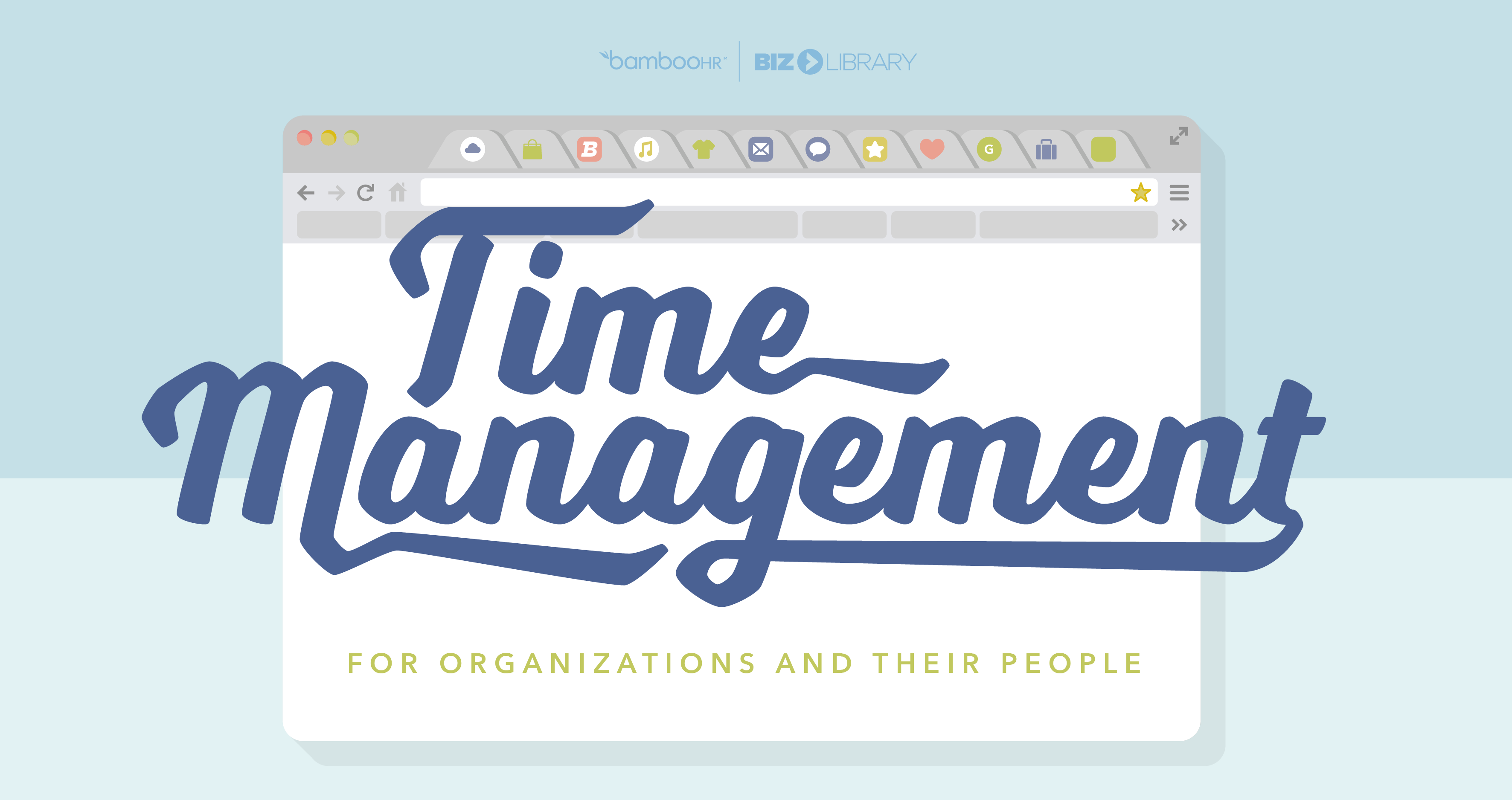 组织和人员的时间管理