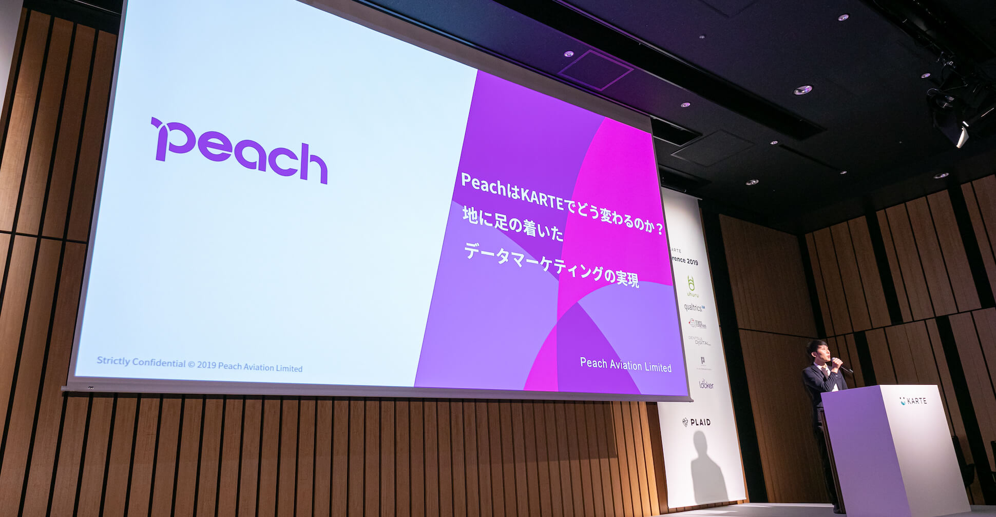Peach Aviation株式会社