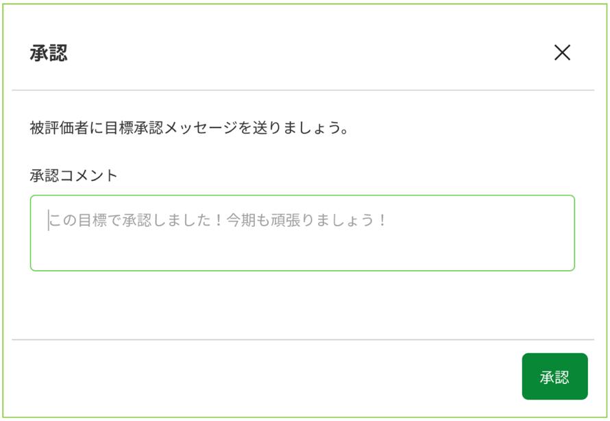 スクリーンショット-2019-09-05-12.06.37 (1)