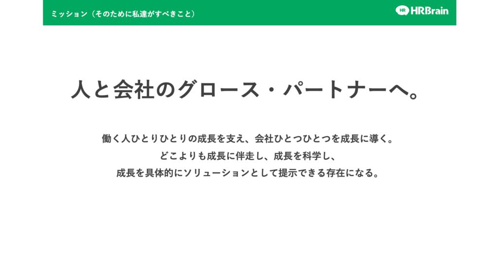 スクリーンショット-2020-01-14-13.48.58-1024x538