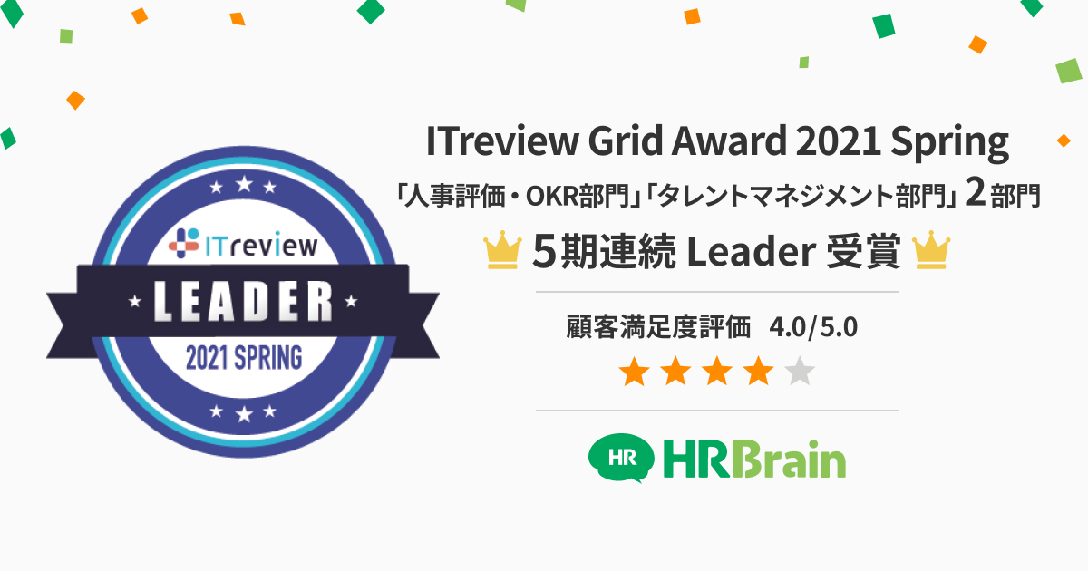 itreview-ogp 20210413