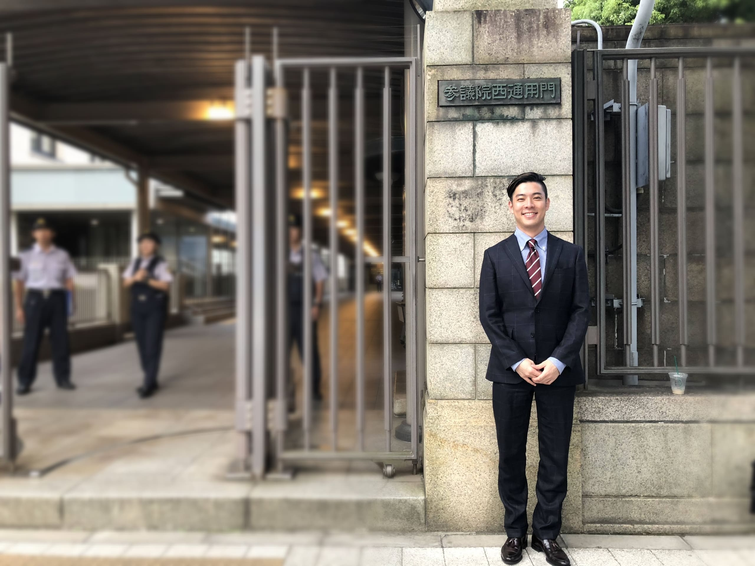 hori-seo