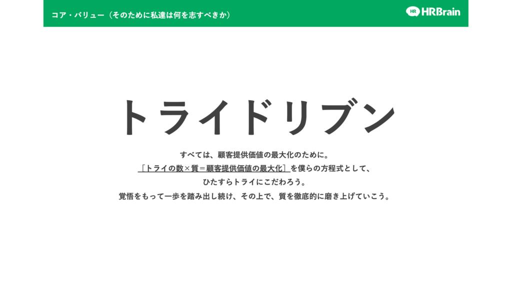 スクリーンショット-2020-01-14-14.02.28-1024x577