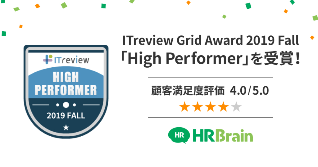 ITReview--1024x538