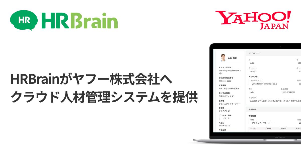 yahoo-ogp-03 20200423
