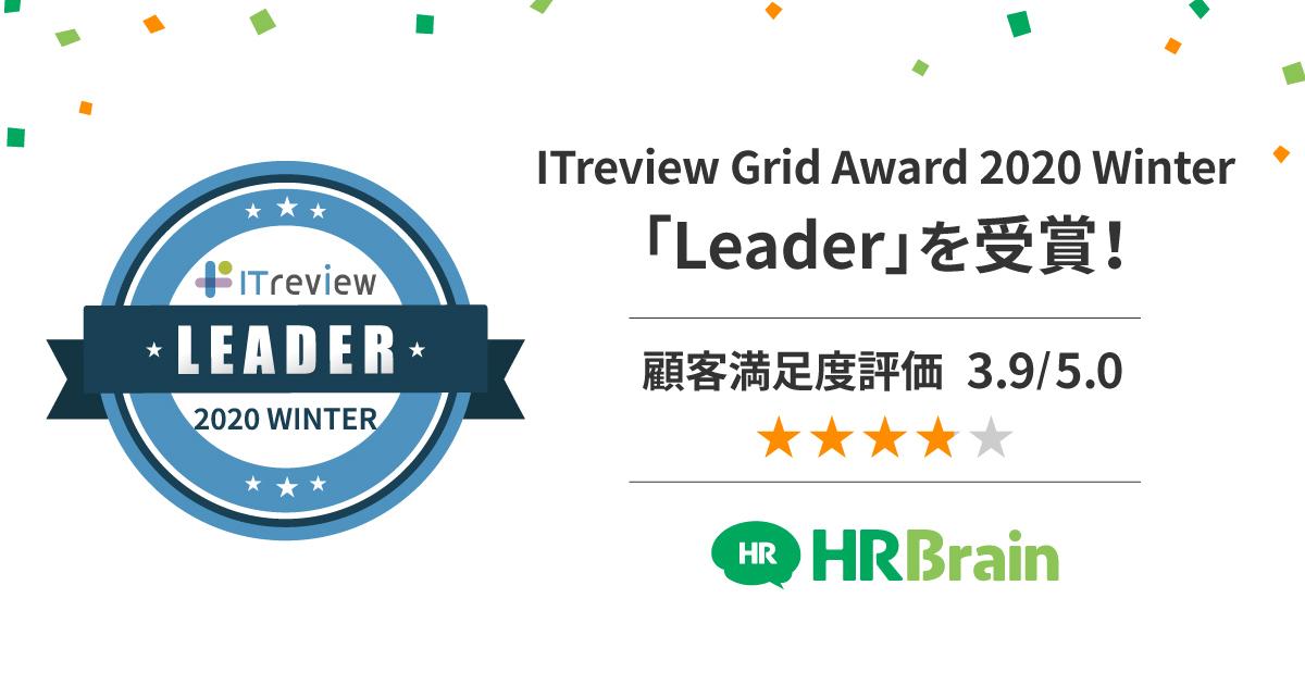leader 3.9
