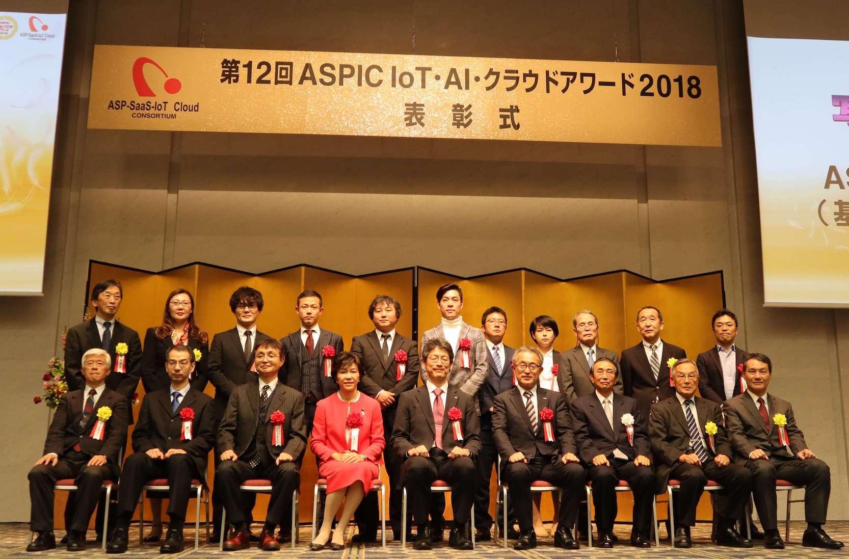 aspic2018