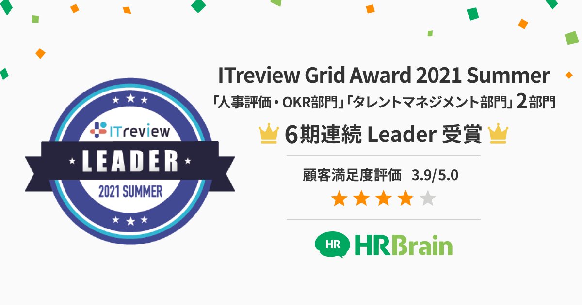 itreview-ogp 20210713