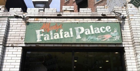 Falafel Palace photo 1