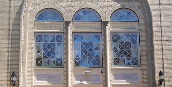 Jewish: Temple Beth Shalom photo 1