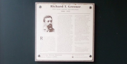 Richard T. Greener photo 1