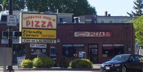 Cambridge House of Pizza photo 1
