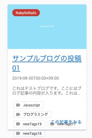 2019-11-01 18-07-06