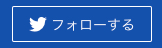 2019-09-05 08-03-41