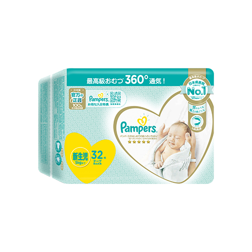 O2O-PAMPERS-TW-Pampers-P7-Hero-Image
