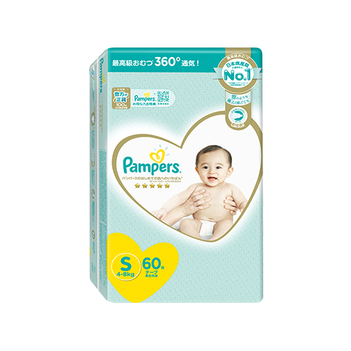 O2O-PAMPERS-TW-Pampers-P7-S-Hero-Image