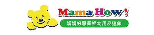 MamaHow