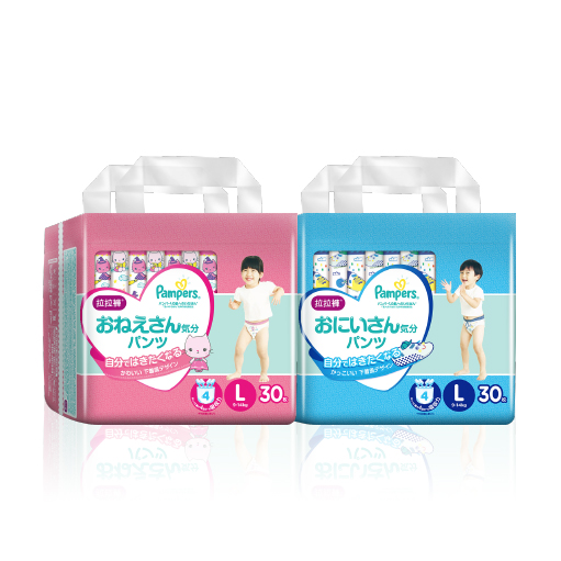 O2O-PAMPERS-TW-Pampers-LANTANA-Hero-Image